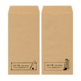 日本習字 岡本教室 封筒デザイン