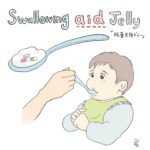 Swallowing aid jelly