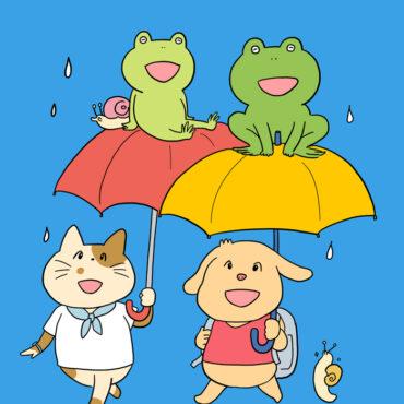 雨の日イラスト