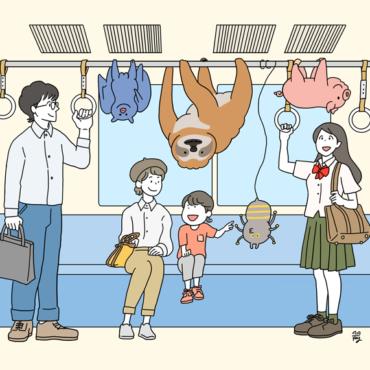 のほほん電車