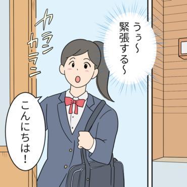 (株)キャブステーション様 動画漫画の作画