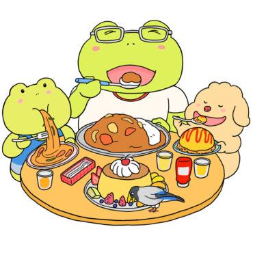 カエル親子の食卓