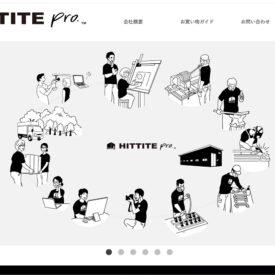 HITTITE様 WEBトップ画像のイラスト作成