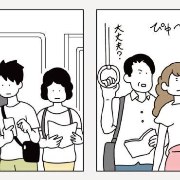 痴漢通報フラッグのイラスト・チラシ作成