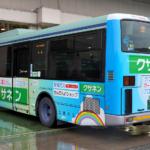 (株)クサネン様 ラッピングバスデザイン